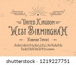 retro styled antique font.... | Shutterstock .eps vector #1219227751