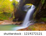 fantastic waterfall and river... | Shutterstock . vector #1219272121