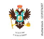 The House Of Romanov....