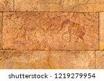elephant carving  in gandikota...   Shutterstock . vector #1219279954