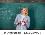 time to study. welcome teacher... | Shutterstock . vector #1219289977