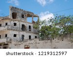 houses destroyed during the war ... | Shutterstock . vector #1219312597