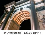 triumphal arch of moscow at... | Shutterstock . vector #1219318444