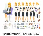 pretty businesswoman   cartoon... | Shutterstock . vector #1219323667