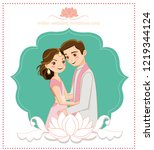 cute indian couple for wedding... | Shutterstock .eps vector #1219344124