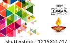 minimal happy diwali poster... | Shutterstock .eps vector #1219351747