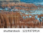 beautiful landscape of bryce... | Shutterstock . vector #1219373914