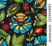 ukrainian ornament. abstract... | Shutterstock .eps vector #1219443091