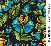ukrainian ornament. abstract... | Shutterstock .eps vector #1219446634