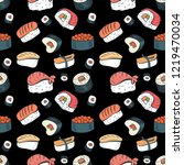 sushi seamless background  ... | Shutterstock .eps vector #1219470034