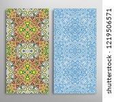 vertical seamless patterns set  ...   Shutterstock .eps vector #1219506571