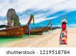 beautiful nature scenic... | Shutterstock . vector #1219518784
