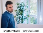 sad and depressed portrait of... | Shutterstock . vector #1219530301