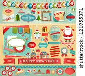 Christmas Scrapbook set - ribbons, emblems and other decorative elements.