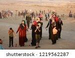 palestinian demonstrators... | Shutterstock . vector #1219562287