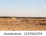 palestinian demonstrators... | Shutterstock . vector #1219562374
