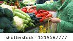 sales of fresh and organic... | Shutterstock . vector #1219567777