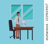 business people and office... | Shutterstock .eps vector #1219615417