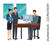 business people and office... | Shutterstock .eps vector #1219615654