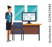 business people and office... | Shutterstock .eps vector #1219615684
