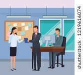 business people and office | Shutterstock .eps vector #1219616074