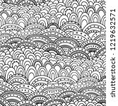 doodle hand drawn abstract... | Shutterstock .eps vector #1219632571