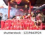 jakarta   indonesia. november... | Shutterstock . vector #1219663924