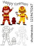 doodle happy fireman character... | Shutterstock .eps vector #1219675267