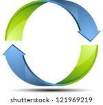 Recycle Arrow sign - stock photo