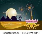 loy krathong night festival ... | Shutterstock .eps vector #1219695484