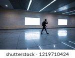 blank billboard banner light... | Shutterstock . vector #1219710424