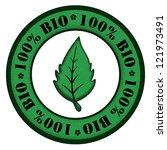bio stamp | Shutterstock . vector #121973491