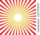 sun rays vector | Shutterstock .eps vector #1219793437