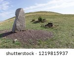 shaman place in the hills of... | Shutterstock . vector #1219815937