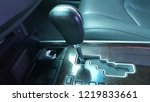objects in the car   Shutterstock . vector #1219833661