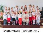 Children Perform At Concert In...