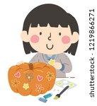 illustration of a girl holding... | Shutterstock .eps vector #1219866271
