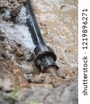 poly pipe or hdpe pipe leaking | Shutterstock . vector #1219896271