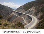 gabion wall installation works... | Shutterstock . vector #1219929124
