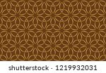 seamless horizontal borders...   Shutterstock . vector #1219932031