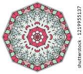 mandala flower decoration  hand ...   Shutterstock .eps vector #1219955137