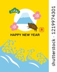new year's card for 2019 | Shutterstock .eps vector #1219974301