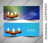 abstract happy diwali festival... | Shutterstock .eps vector #1219976437