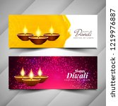 abstract happy diwali religious ... | Shutterstock .eps vector #1219976887