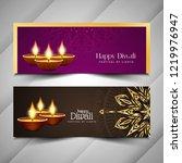 abstract happy diwali festival... | Shutterstock .eps vector #1219976947