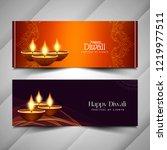 abstract vector happy diwali... | Shutterstock .eps vector #1219977511