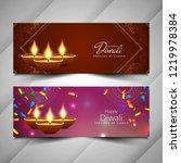 abstract beautiful happy diwali ... | Shutterstock .eps vector #1219978384