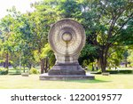 the wheel of dharma and white... | Shutterstock . vector #1220019577