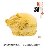 Gold Piggy Bank Chinese...