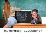 breaking rules. student...   Shutterstock . vector #1220088487